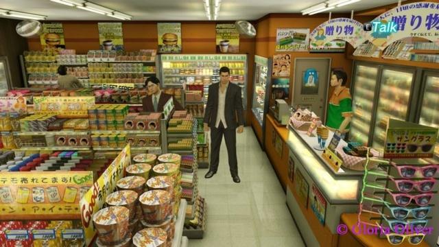 Yakuza 0 - convenience store